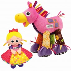 Lamaze Pink Pony/princess gift set